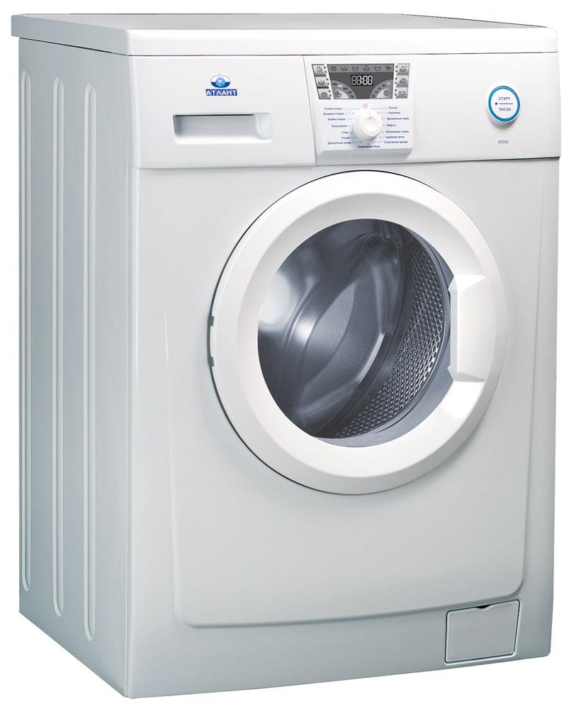 машина стиральная атлант