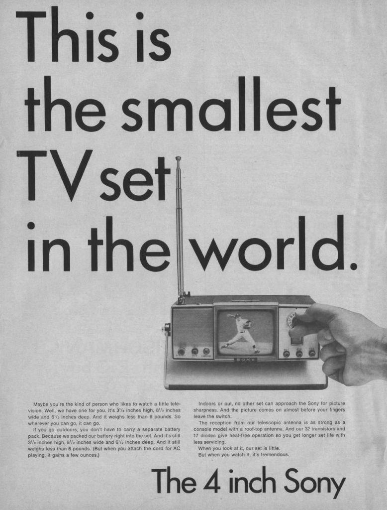 Реклама телевизора Sony TV4 -203 UW