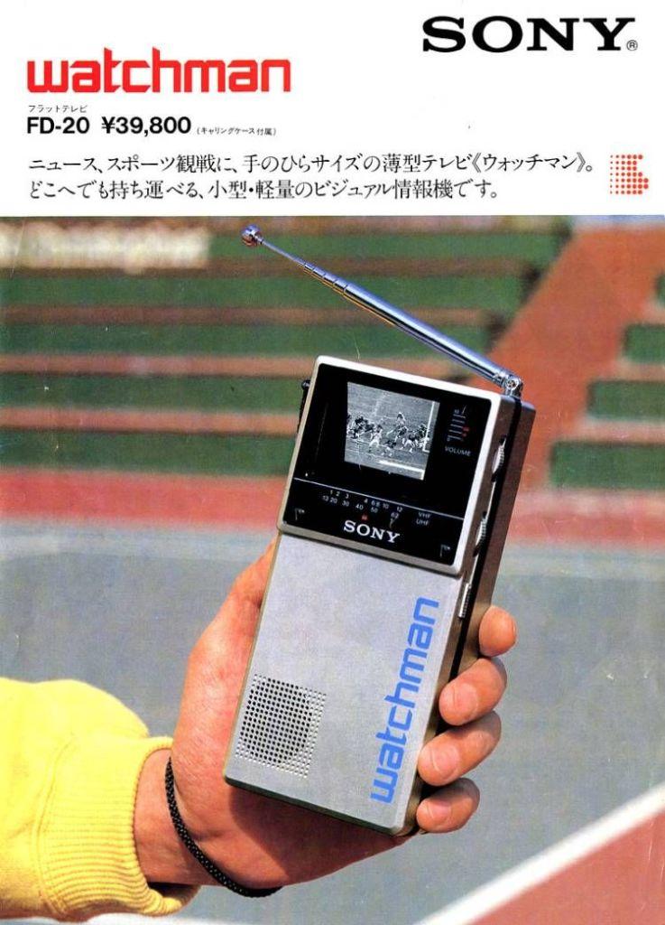 Реклама телевизора Sony Watchman FD-20